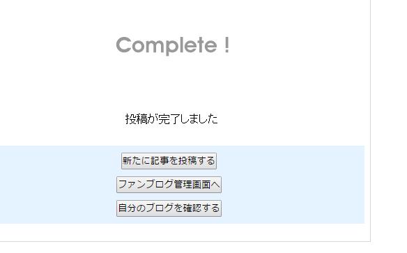 A8.net登録のやり方