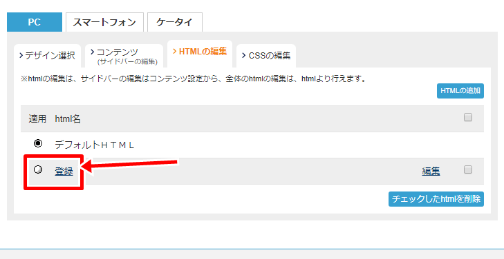 a8 netファンブログsearch consoleに登録でアクセスアップ 初心者でも