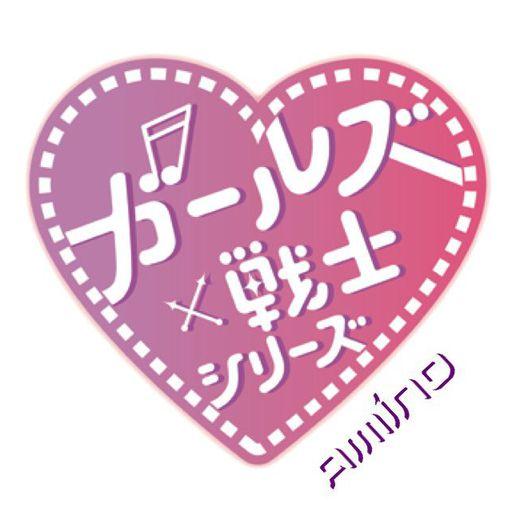 Featured Girls X Heroine Amino