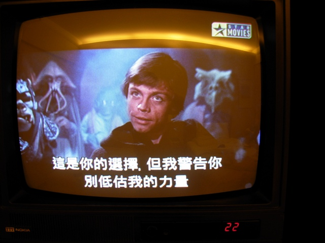 Star Wars na TVChinesa