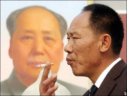 Fumantechinês