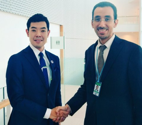 Dr. Alshammari with Japanese Vice Parliamentary Foreign Minister of Japan, IAEA 2018