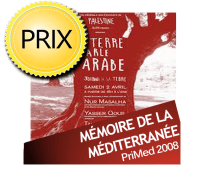 terre-parle arabe
