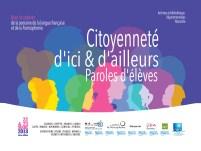 francophonie-aix-marseille-2018