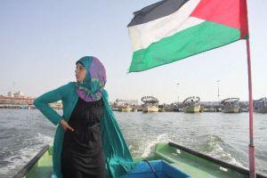 Gaza's fish