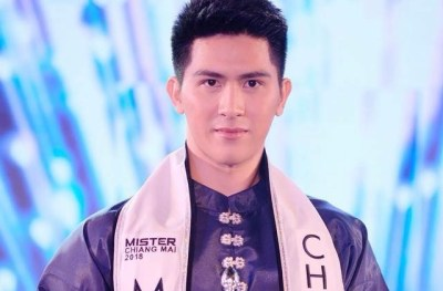 Mister Chiang Mai 2018