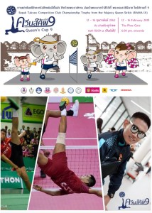 SepakTakraw9thQueenSCup2019CoverMontage1