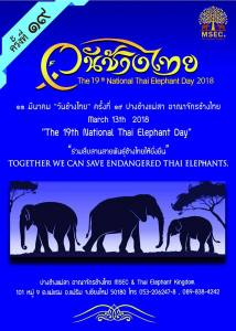 ThaiElephantDay2018MaeSaCover1