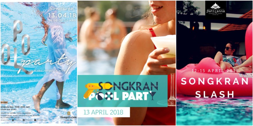 Songkran2018PoolPartyMontage