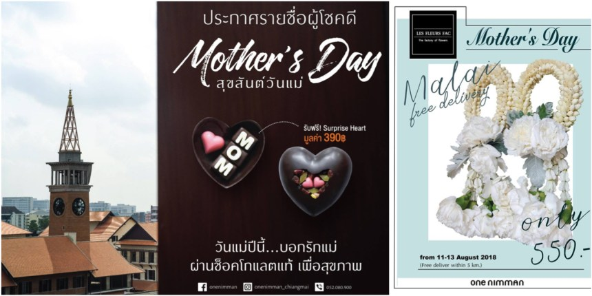 One Nimman Mother's Day Cover Montage.jpeg