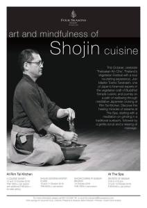 Shojin Cuisine Four Seasons Cover
