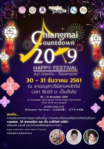 ChiangmaiCountdown201HappyFestival(official)Cover