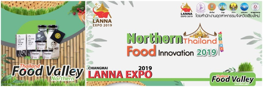 LannaExpo2019NorthernFoodValley(Innovation)2019CoverMontage