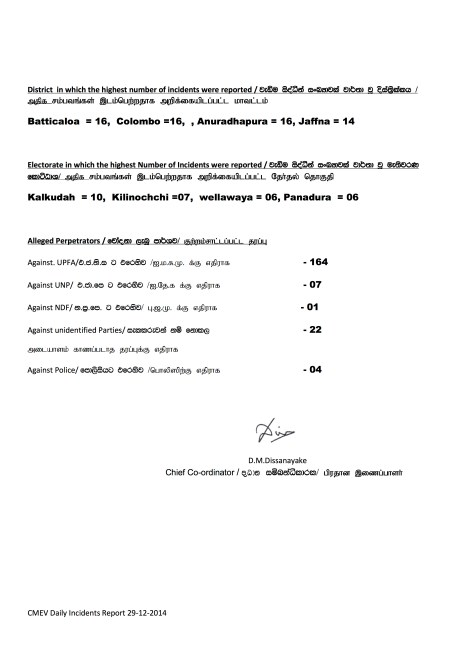 Presidential Election 2015- summary 29.12.2014 - Page 2