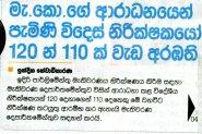 Ada newspaper2 06.08.2015(1)