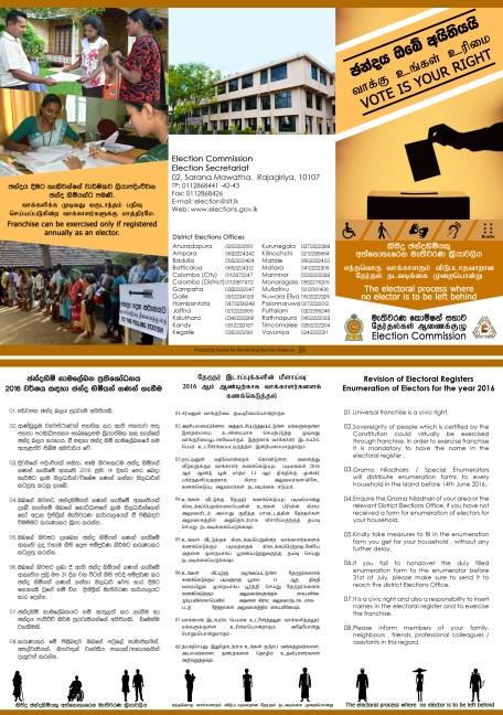 leaftlet FB
