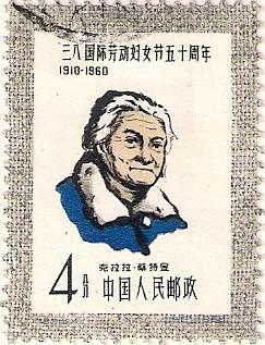 1960 Women0001