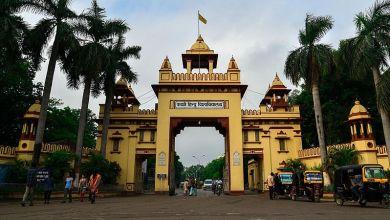 Photo of BHU में प्रवेश आज से शुरू