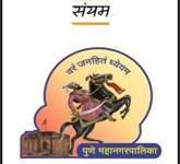 Photo of घरों में क्वारंटाइन नागरिकों की निगरानी कर रहा पुणे का मोबाइल ऐप संयम