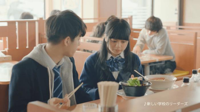 女優 幸楽苑 cm