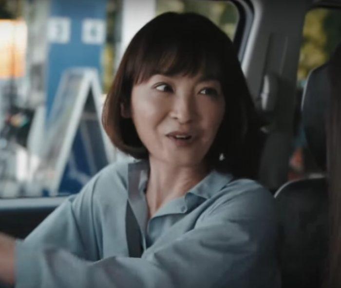 原田孝子 コスモ石油 CM
