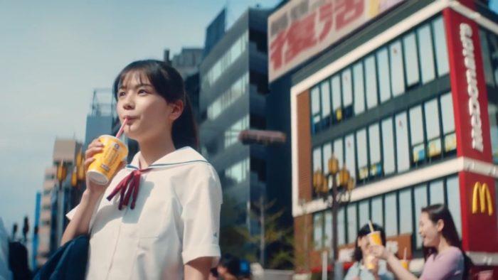 青井乃乃 マクドナルド CM