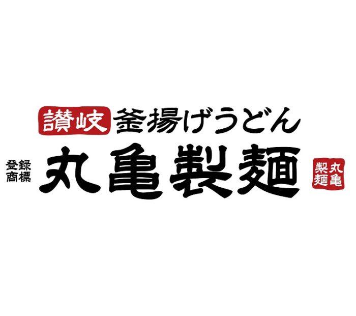丸亀製麺 CM