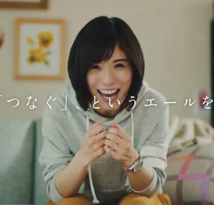 松岡茉優 NTT東日本 CM