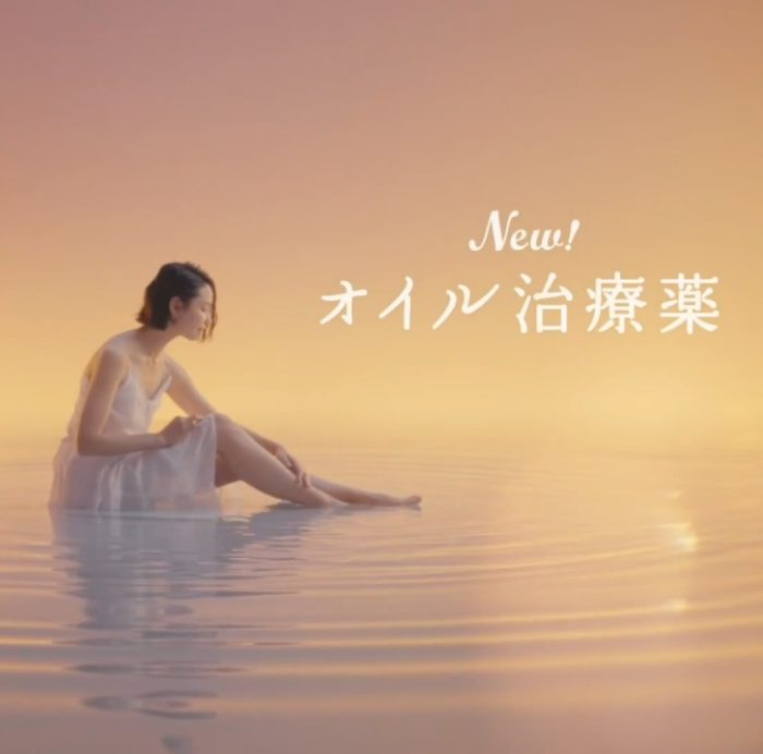 工藤ニキ メンソレータム CM