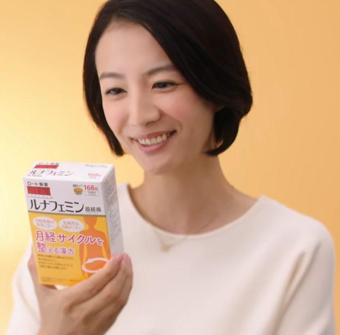 澤田泉美 ルナフェミン CM
