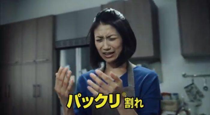 斉藤香菜子 ヒビケア CM