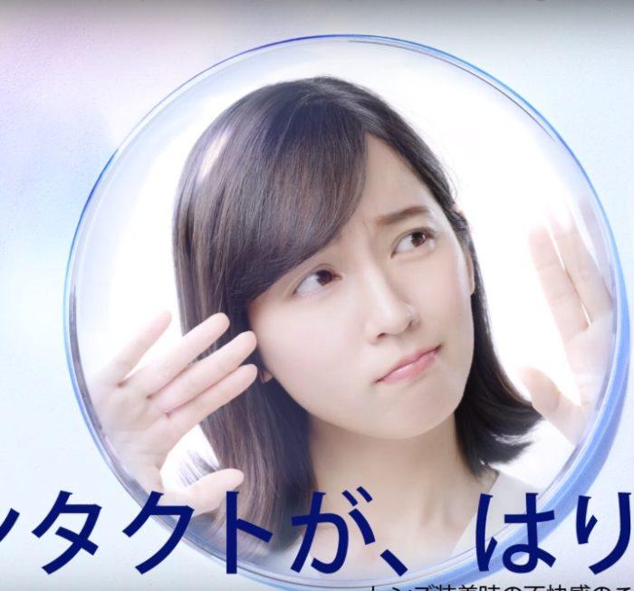 吉岡里帆 ロート製薬 CM