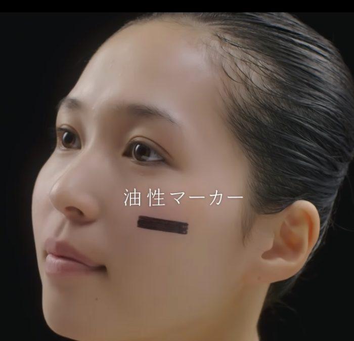 久保葵 ミラブル CM