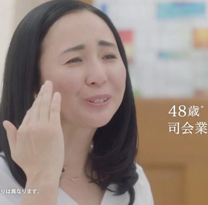 花野瞳 リライズ CM