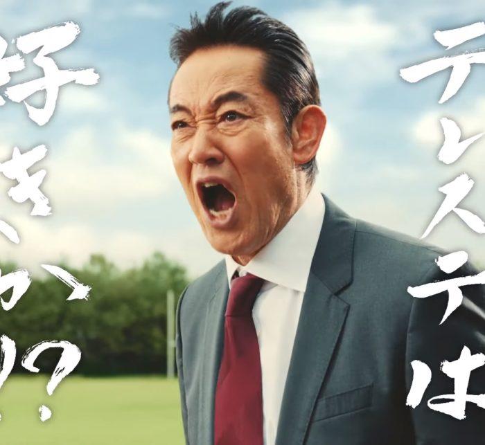 山下真司 デレステ CM