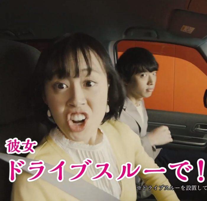 佐倉未紗 高山質店 CM