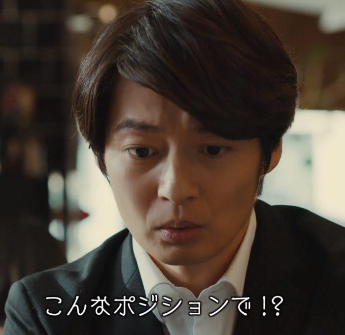 田中幸太朗 ビズリーチ CM