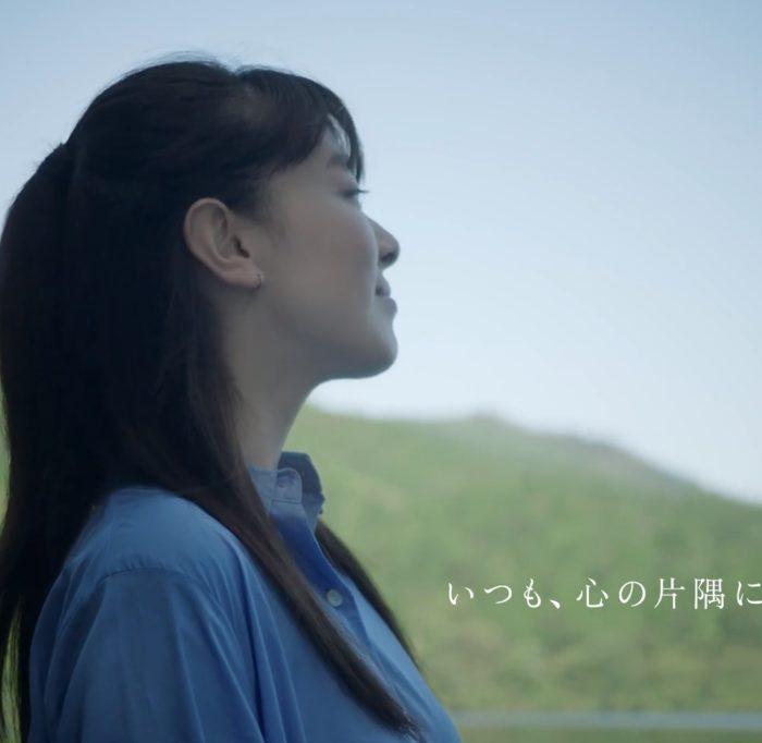 水上京香 小田急ロマンスカー CM
