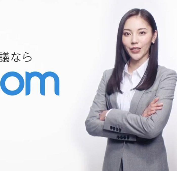 水沢エレナ Zoom CM