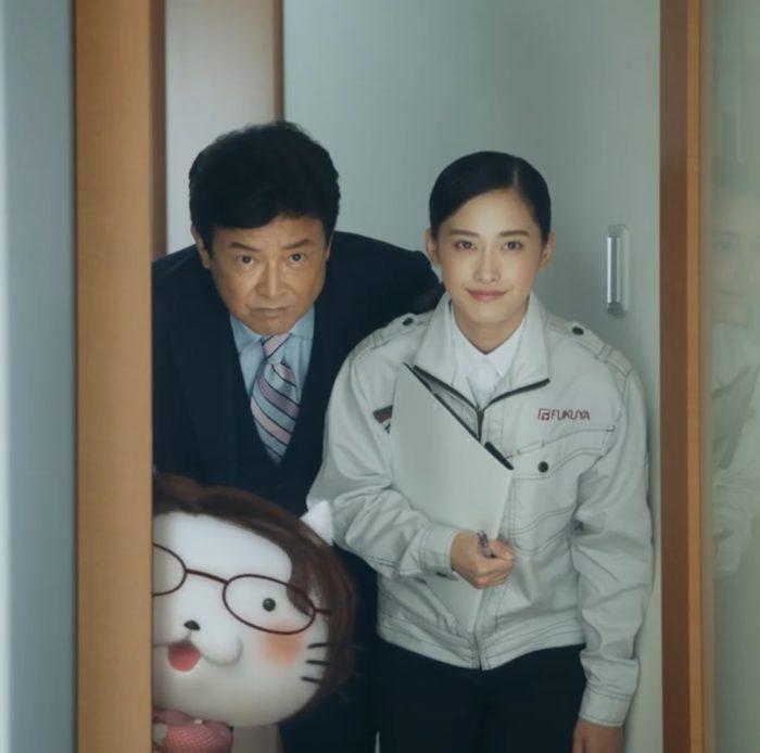 三浦友和 早坂風海 服屋不動産 CM