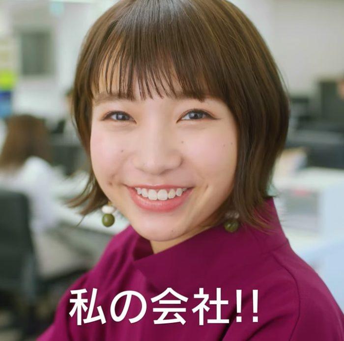 坂ノ上茜 マイリファー CM