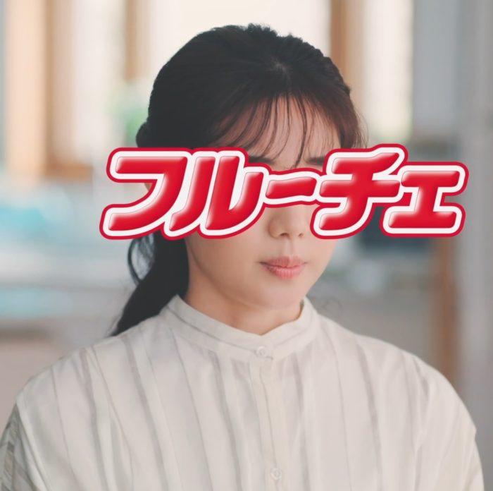 今藤ひな 禁断のフルーチェ CM
