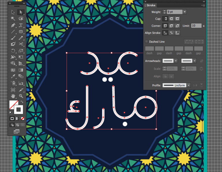 adobe illustrator fix stroke thicken fitr eid mubarak card text design