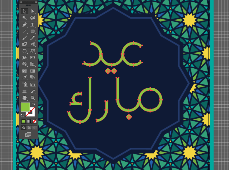 eid mubarak greeting card design fitr adobe illustrator  object expand fill color stroke