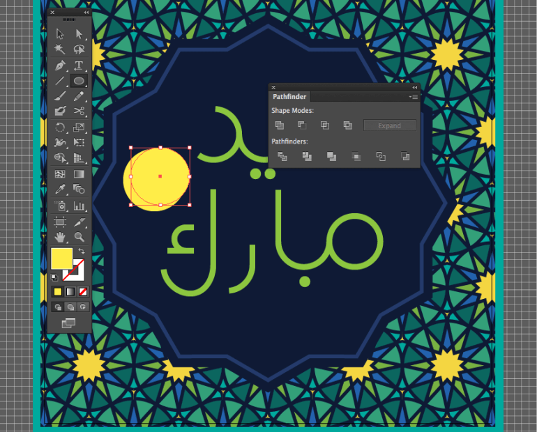 ellipse tool draw crecent moon eid fitr holiday greeting pathfinder ramadan