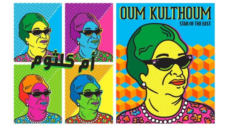Final Pop style Illustration of Oum Kulthoum Tutorial by MissChatz