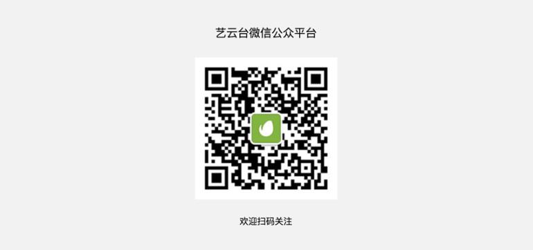 Envato on WeChat