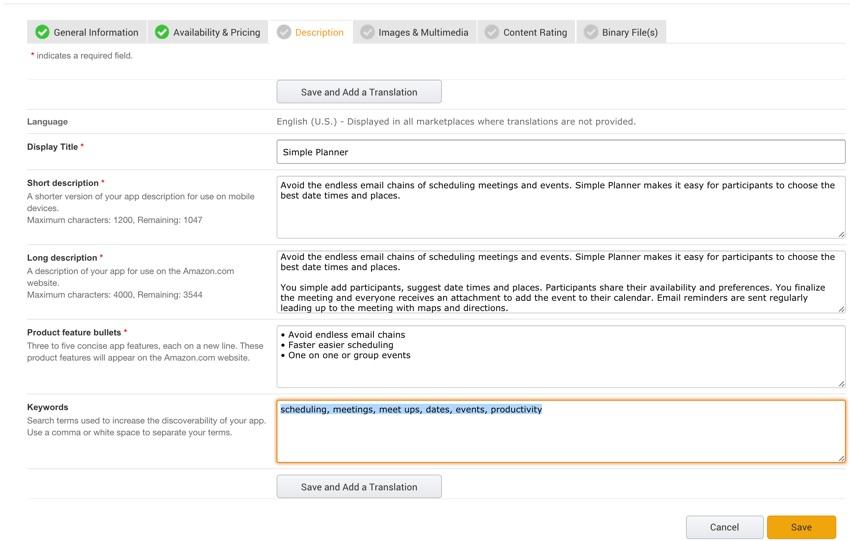 Amazon Appstore - The App Description Form