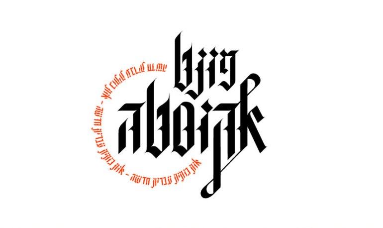 Akusta Hebrew Type