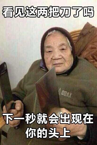 轻松一刻:真事儿!潘金莲联手武大郎反杀西门庆!